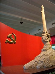 Sculpture at entrance to the Red Army history section (Ray Cunningham) Tags: china party hammer museum earthquake military beijing peoples communist communism revolution mao sickle sichuan  raycunningham raymondcunningham zaruka raymondkcunninghamjr