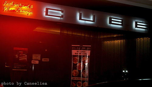 Back Entrance Of CUBE