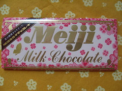 Meiji Delights! (bunbunlife) Tags: bar japanese milk candy chocolate meiji
