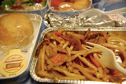 air china food