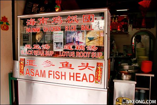 hainan-chicken-rice-ball
