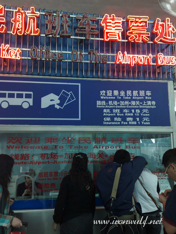 Chongqing airport city bus