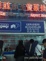 Chongqing airport city bus
