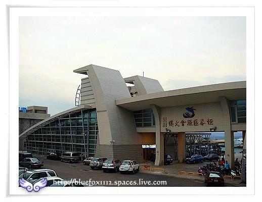 080323南台灣樂活之旅第6站_後壁湖漁港01_恆春區漁會大樓
