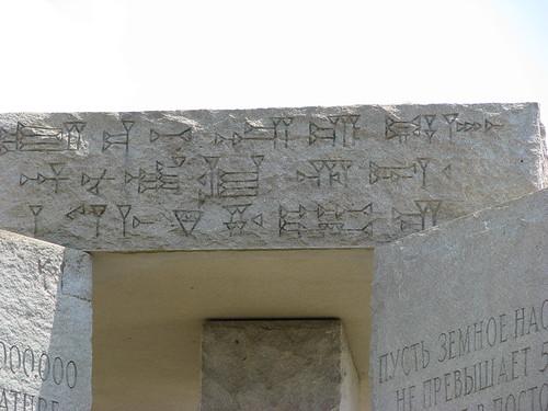 babiloni