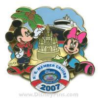 s s  member cruise 2007