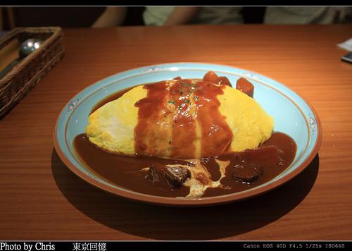 2008_tokyo_1008