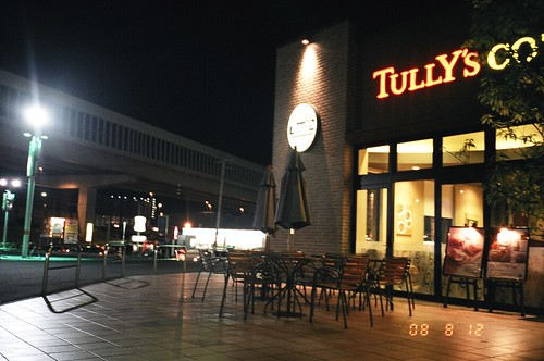TULLY'S and expressway