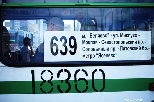 IMG_0552 ©  www.pvz.lt