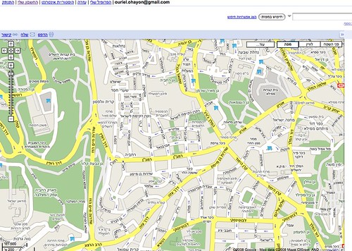 OurielOhayon: Google Maps, finally coming to Israel