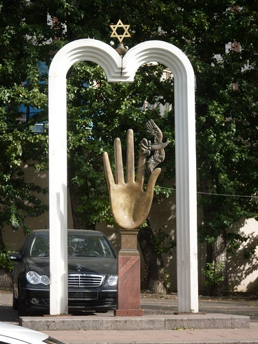 Jewish Sculpture