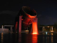 Olla de Vaciado del Parque de la Fundidora (Monterrey - México)