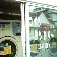 【写真】Coin-operated laundry (MiniDigi)