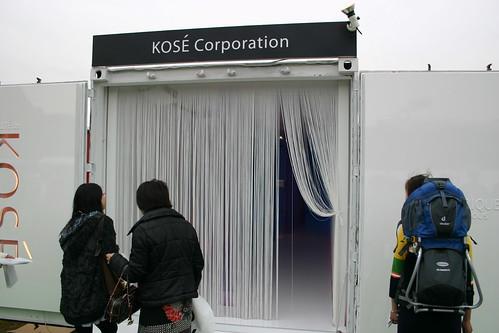 2008東京設計師周-8
