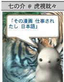 8 その漫画仕事されたし日本語