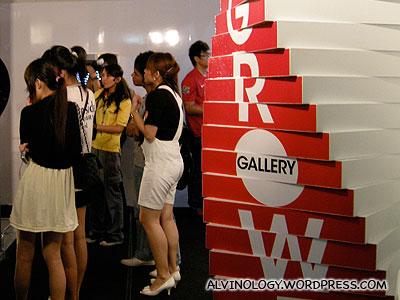 Curvy wooden block exhibit