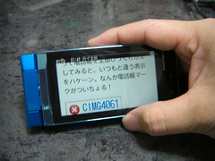 CIMG4079