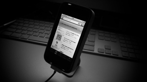 iPhone & Evernote