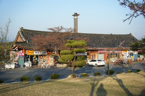 慶州 ( Gyeongju ) and 釜山 ( Busan ) 🇰🇷