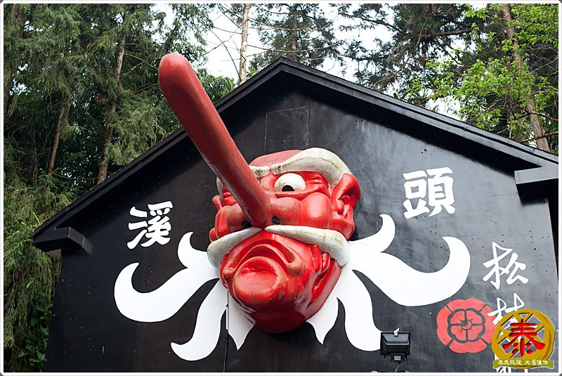 鬼扯人潮妖怪村  (20)