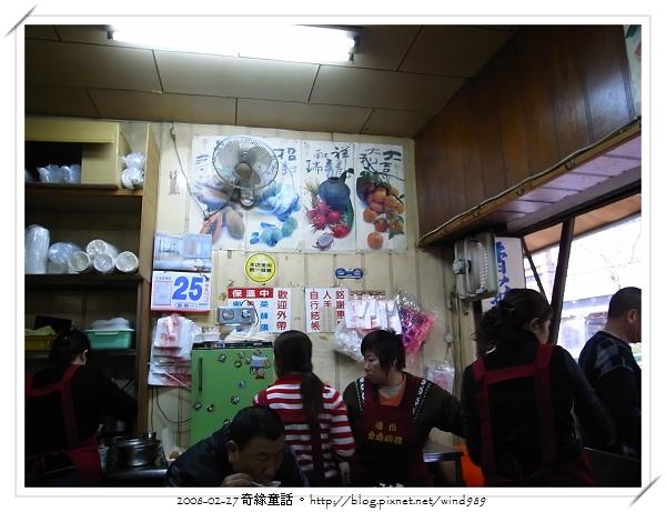 R0012558永樂店台南碗粿
