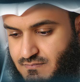 حمل اذكار الصباح و المساء بصوت مشارى راشد 2438952012_444f7c496d