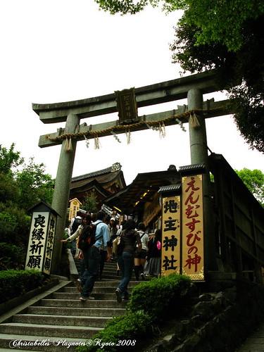 5844地主神社