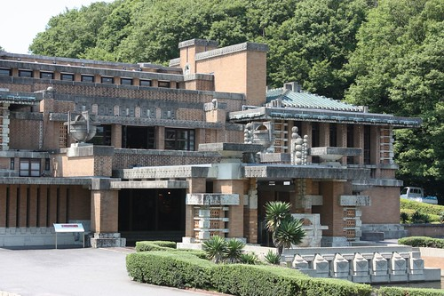 The Tokyo Hotel doesn't have a strange name, mind, although it is possibly strange that it's in Meijimura and not Tokyo.