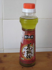 sichuan pepper oil