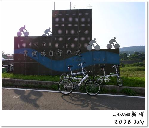 霄裡溪自行車道入口