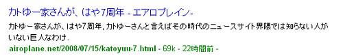 bad-google1