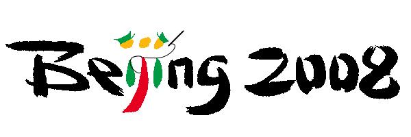 tibet2008