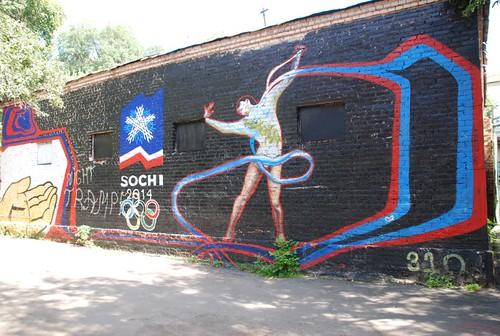 Moscovo'08 1257
