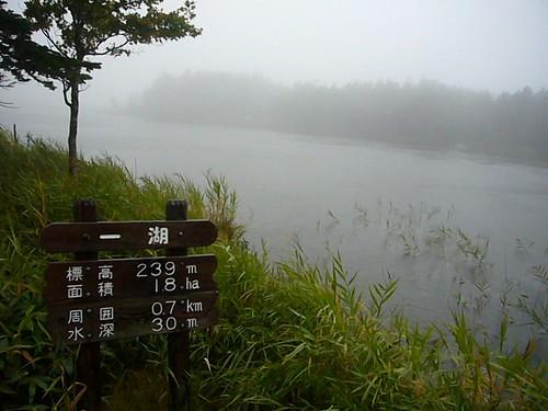 北海道044