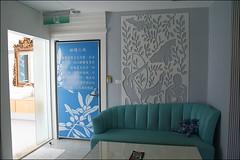 美樂地motel009