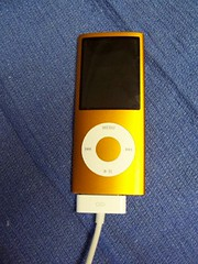 I Love My Ipod