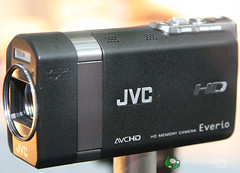 JVC Everio HD SDHC Camera by momentimedia