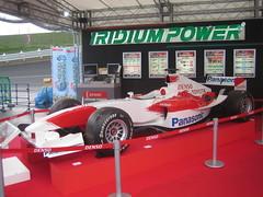 F1 car!