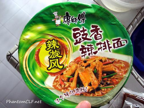 Kang Shi Fu