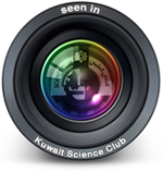 Kuwait Science Club