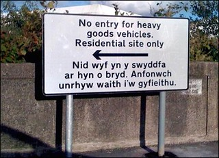 welsh lost in translation roadsign funny