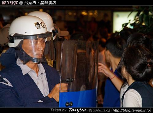 國共晚宴 @ 台北市.晶華酒店