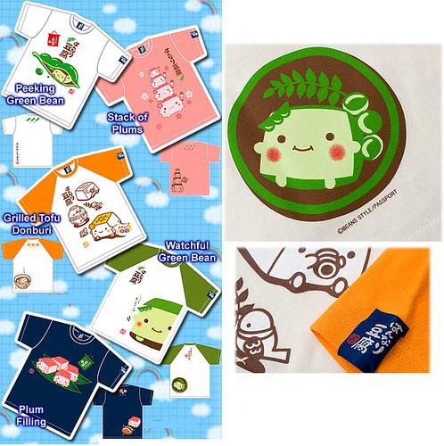 Hannari Tofu Kids T-shirts