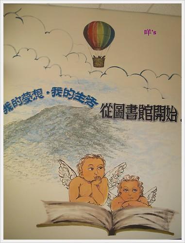 11月份的熊寶貝&旺旺 004
