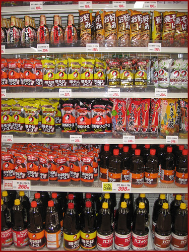 244 saucen shelf