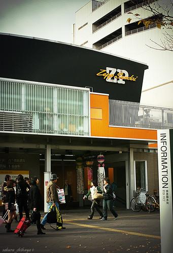 6780 : Zepp Sendai #1
