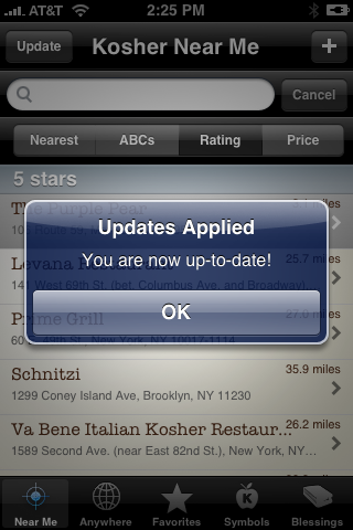 Kosher 2.0 iPhone Update