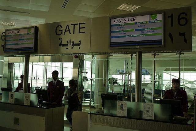 Qatar Doha International Airport