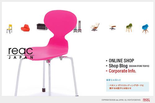 設計師椅子系列
