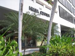HMSA Entrance